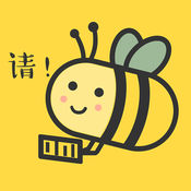 小蜜蜂一站式平台 1.0.1