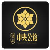 广成OA 1