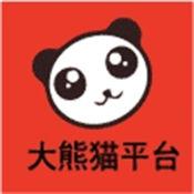 大熊猫平台 1