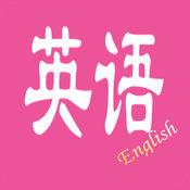 初中英语宝典...