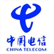 新疆电信动环能耗综合网管 1