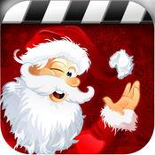 圣诞派对晚上 - 创建卡与圣诞老人服装和树装饰 2