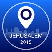 耶路撒冷离线地图+城市指南导航,旅游和运输 2.5