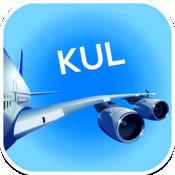 吉隆坡KUL机场。 机票,租车,班车,出租车。抵港及离港。