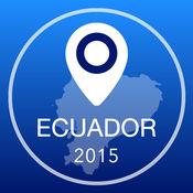 厄瓜多尔离线地图+城市指南导航,景点和运输