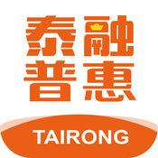 泰融普惠 1.0.0
