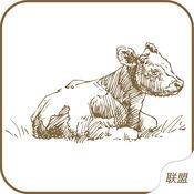 河南生态农牧...