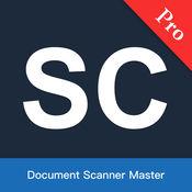 文档扫描大师专业版