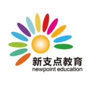 新支点教育 1