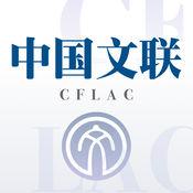 中国文联 36892