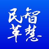 湘潭民革 1