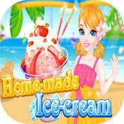 自制冰淇淋烹饪比赛 1