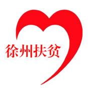 徐州阳光扶贫