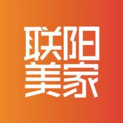 联阳美家 1.9