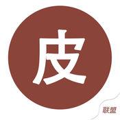 中国时尚皮具门户 1