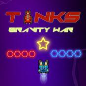 坦克重力战争避免敌人