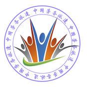 中国劳务派遣.. 1