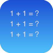 自动出题:数学 1