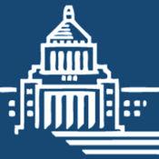 国会议员要覧 平成29年11月版 1