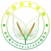 中国微生物网 1