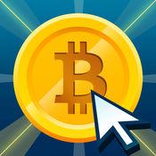 加密货币挖矿模拟器