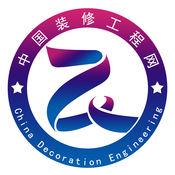 中国装修工程网平台 1