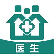 重庆健康医家 1