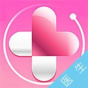 乳腺专科联盟(医生版) 1