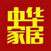 中华家居网 3.0.0