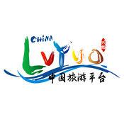中国旅游平台网. 1