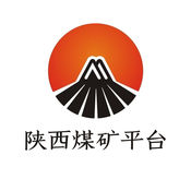 陕西煤矿平台 1