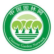 中国园林网.. 1