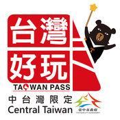 中台湾好玩卡CT 3.08.33
