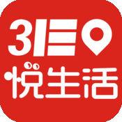 3E悦车安 1.0.1