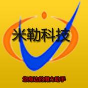 晋煤集团人力资源网 1