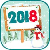 新年快乐西班牙语 1