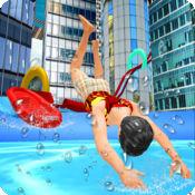 水滑梯冒险3D模...