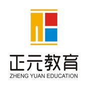 正元焌星国际教育 37075