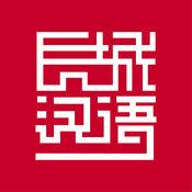 长城汉语学生版 1