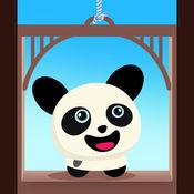 熊猫电梯挑战 1.4