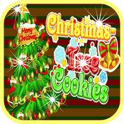 圣诞树饼干游戏 1