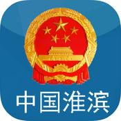 淮滨县政府1