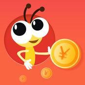 金蚂蚁钱包