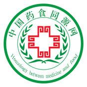 中国药食同源网 1