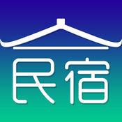 民宿客栈创业经营指南