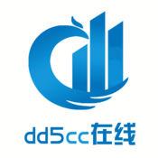 dd5cc在线