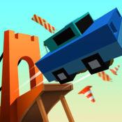 保利桥:绝命驾驶 1