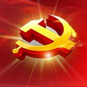 南湖智慧党建 1.0.33