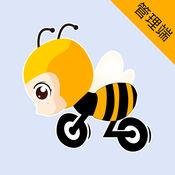 小黄蜂企业管理平台 1