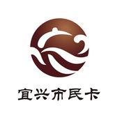 宜兴市民卡 1